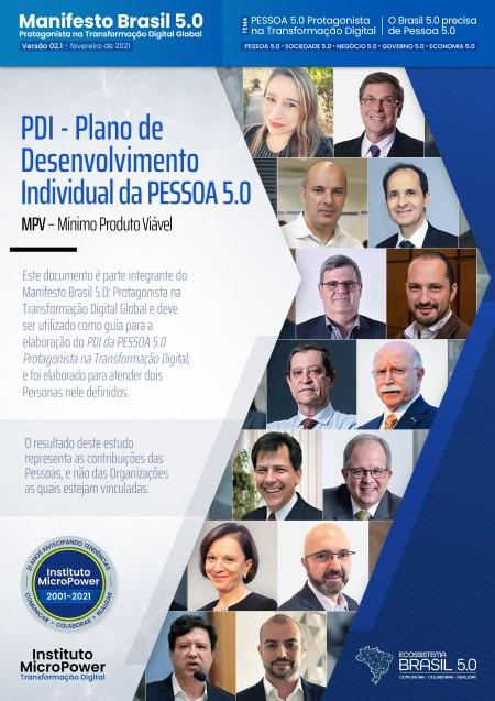 Link para baixar o eBook – PDI – Plano de Desenvolvimento Individual da PESSOA 5.0 – V02.1