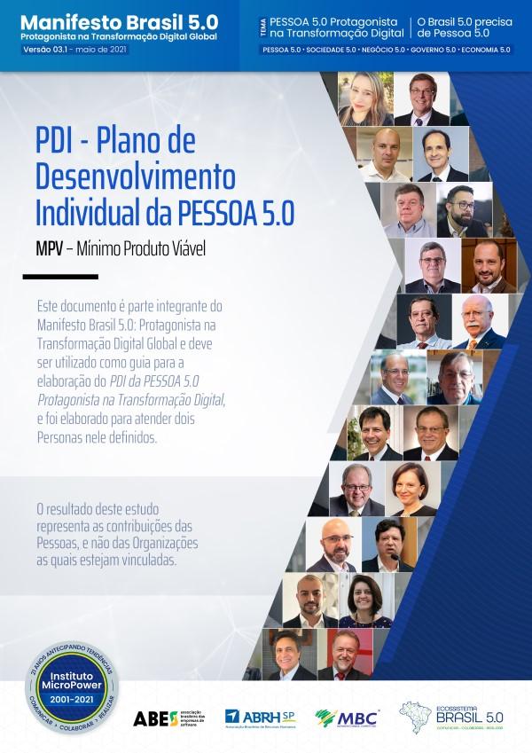 Link para baixar o eBook – PDI – Plano de Desenvolvimento Individual da PESSOA 5.0 – V03.1